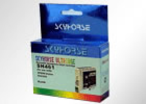 CARTUCHO EPSON UPRINT T063 YELLOW C67/CX3700